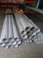 走工业蒸汽用不锈钢无缝管 无缝圆管DN32 壁厚3毫米