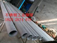 工程污水管道用不锈钢无缝钢管 不锈钢无缝圆管