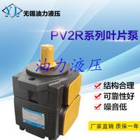 高压定量叶片泵PVL1-23-F-1R-U-10 噪音低 性能优 质保一年 PVL1-23-F-1R-U-10