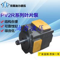 供應優質定量葉片泵PV2R1-23-FRAR-41 高壓低噪音 品質保證 PV2R1-23-FRAR-41