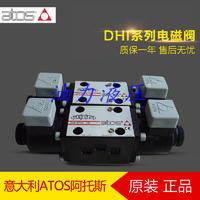 原裝正品意大利Atos阿托斯電磁閥DHI-0715/FI/NC-X24DC25質保一年