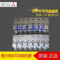 供應原裝意大利ATOS阿托斯SDHE-0631/2/A-X 00 10S電磁閥 ** SDHE-0631/2/A-X 00 10S