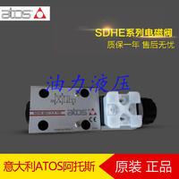 原裝正品意大利ATOS阿托斯SDHE-0631/2-X230AC電磁閥 全新正品