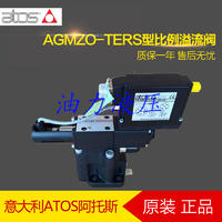 全新原装正品AGMZO-TERS-PS-32/315比例溢流阀 意大利ATOS阿托斯 AGMZO-TERS-PS-32/315
