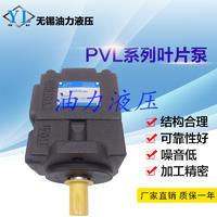 高壓低噪音葉片泵 PVL1-23-f-1R-D-10 PVL1-23-f-1R-D-10
