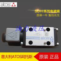 意大利ATOS阿托斯SDHI-0611/A-X 24DC 23 电磁阀 正品保证 SDHI-0611/A-X 24DC 23