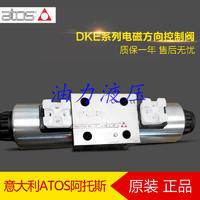 意大利阿托斯ATOS電磁方向控制閥DKE-1714-X24DC 質保一年 DKE-1714-X24DC