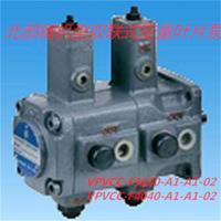 供應雙聯式變量葉片泵VPVCC-F4040-A2-A2-02 VPVCC-F4040-A2-A2-02