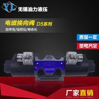 電磁換向閥D5-03-2D2-D2-5