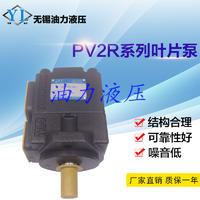 液壓油泵 葉片泵SPV2R3-116 SPV2R3-116