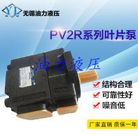 液壓油泵 葉片泵PV2R2-33-F-1RU-10? PV2R2-33-F-1RU-10?