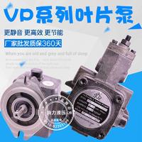 低壓變量葉片泵VB1系列VP/VB1-12/15/20/30/40-FA3 VB1系列VP/VB1-12/15/20/30/40-FA3