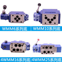 液壓手動換向閥4WMM6J/E/G/H/M/D//4WMM10E/J/G/D/4WMM16J/E/G/D