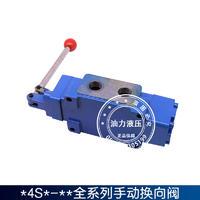 手動換向閥34SM-B10H-T/W 34SM-B20H-T/W 34SM-B32H-T/W