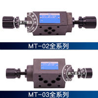 疊加式單向節流閥MT-04W-K-I-30 MT-04W-K-I-30