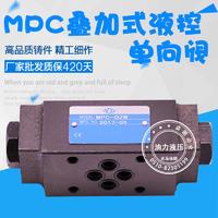 疊加式液控單向閥MPC-04B-05-40 MPC-04B-05-40
