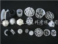 Plastic random packing 25mm,38mm,50mm