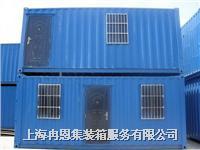 二手集装箱房屋、二手集装箱价格 集装箱移动房
