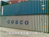 上海二手集装箱、二手集装箱买卖 cclu