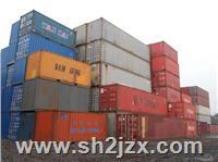 八成新二手集装箱、集装箱活动房、开顶集装箱、冷冻集装箱 20-40-45
