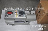 愛發科真空泵VDN601 VDN601