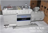 愛發科真空泵VDN901 VDN901