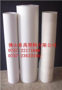 PVC板材、PVC片、PVC卷材