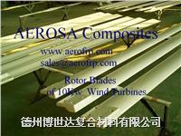 风力发电机叶片