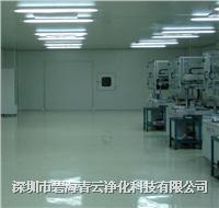 百级无尘车间,洁净室,净化工程  200988