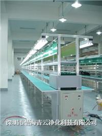 电子厂净化工程  20060009