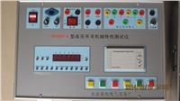 高压开关动特性测试仪 BY8600-A