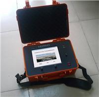 电缆故障定位仪 BYST-3000B