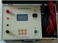 高压开关接触电阻测试仪 BY2590A