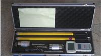 高压核相器 BY7500