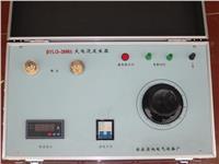 2000A大電流發生器苏旭