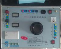 CT互感器伏安特性測試儀苏旭