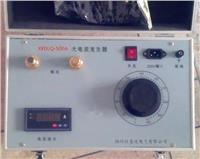 100A大電流發生器 XEDLQ