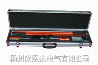 高压无线核相仪 XEDWX-8000