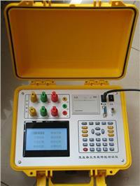 变压器空负载损耗测试仪 XED2610-1