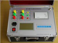 变压器空载负载损耗测试仪 XED2620