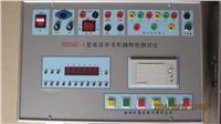 断路器动特性测试仪 XEDGKC-I