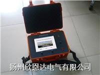 电缆故障测试仪 XEDST-300B