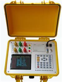变压器空负载特性测试仪 BY5610-B