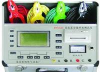 变压器分接开关特性测试仪 BY5630