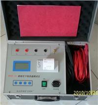 接地线导通测试仪 BYDT-10
