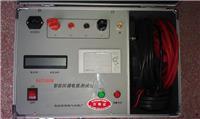开关回路電阻測試儀 BY2580B