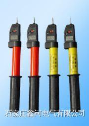 10KV声光验电棒 GDY-10KV