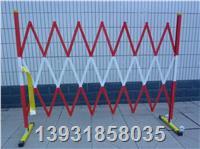 绝缘伸缩围栏 HPB--1.2*2.5米