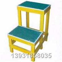 绝缘高低凳 JYD-GD-0.8米