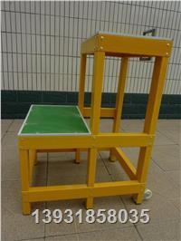 绝缘高低凳 JYD-GD-0.7米